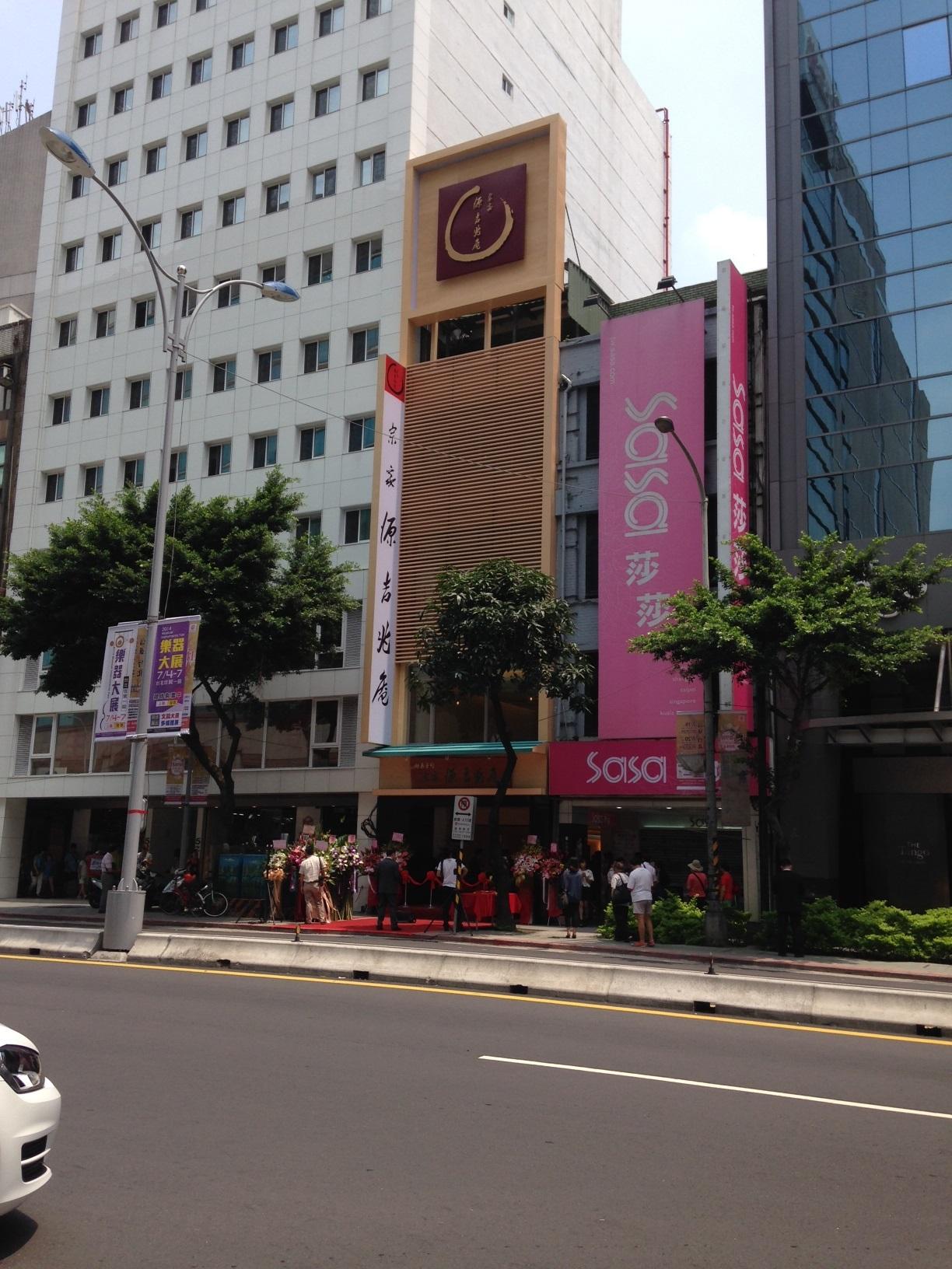 20140704台湾06