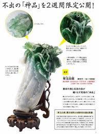 20140704台湾31