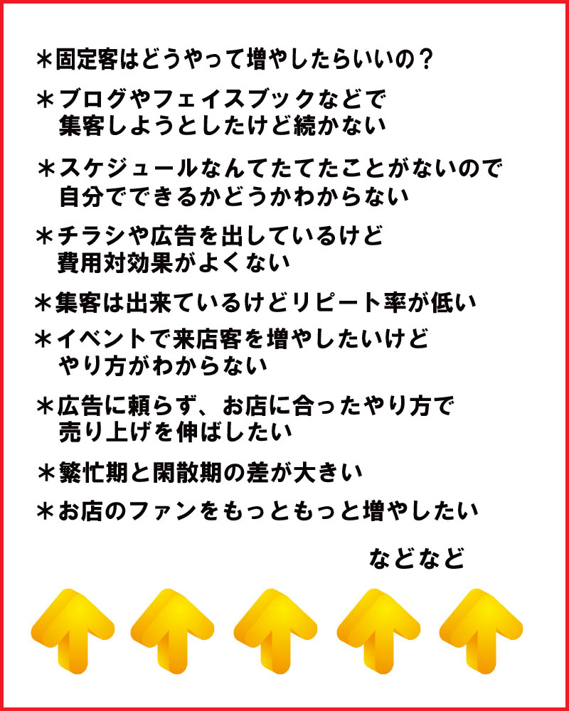 集客デザインバナー04