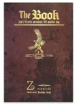 20161021book02